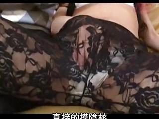 japan mama 8