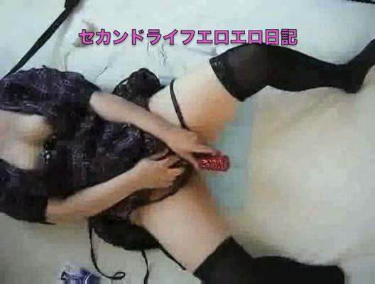 japanese manga wife ranko masturbation and orgasm